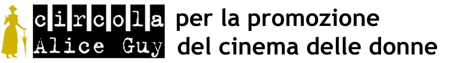 Cultura e promozione del cinema delle donne